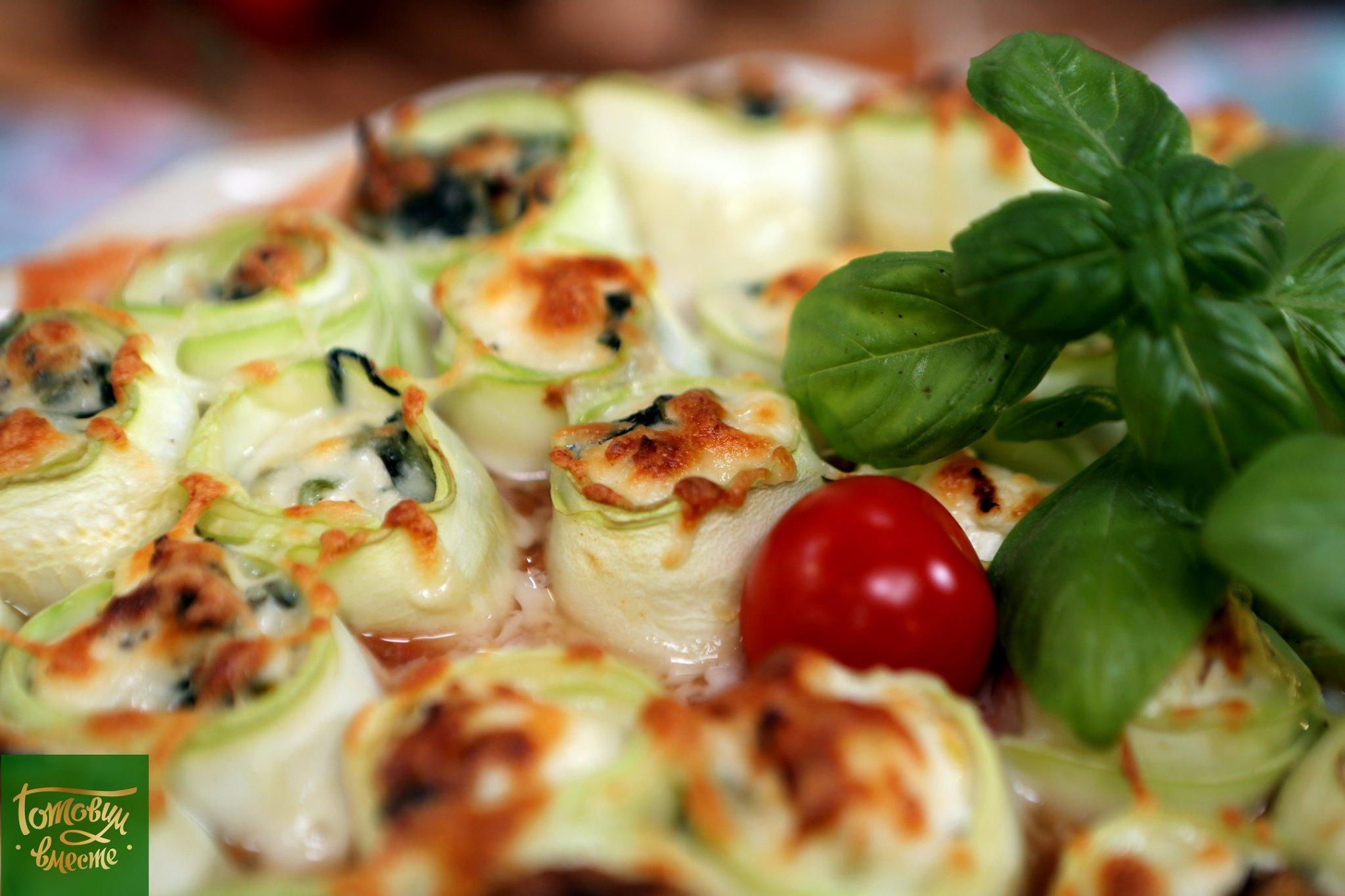 Каннелони из кабачков с творогом и шпинатом в томатном соусе