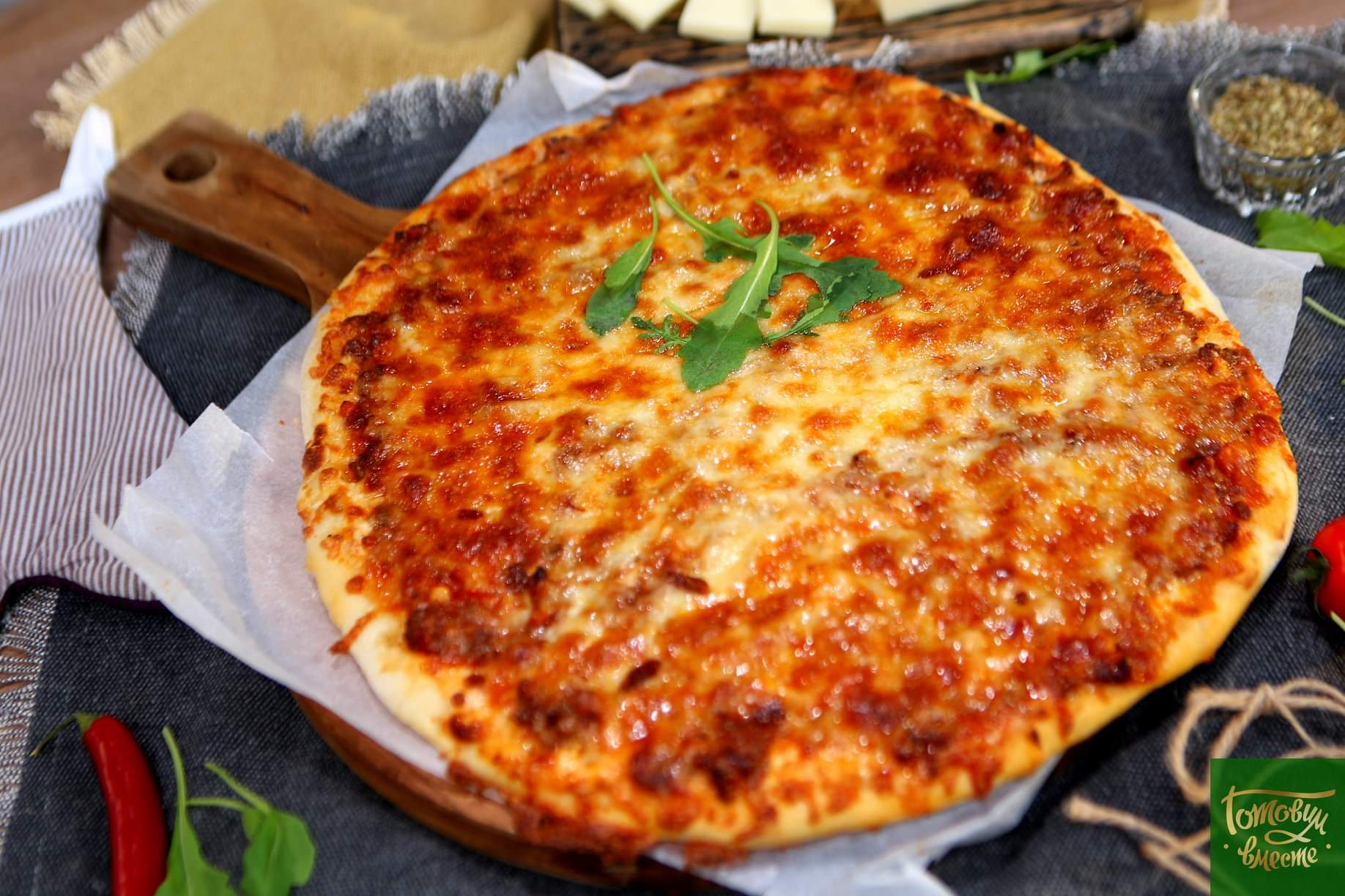 Пицца Болоньезе с соусом Бешамель