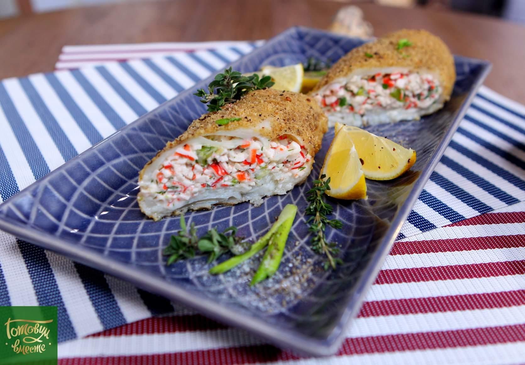 Филе белой рыбы с крабовыми палочками