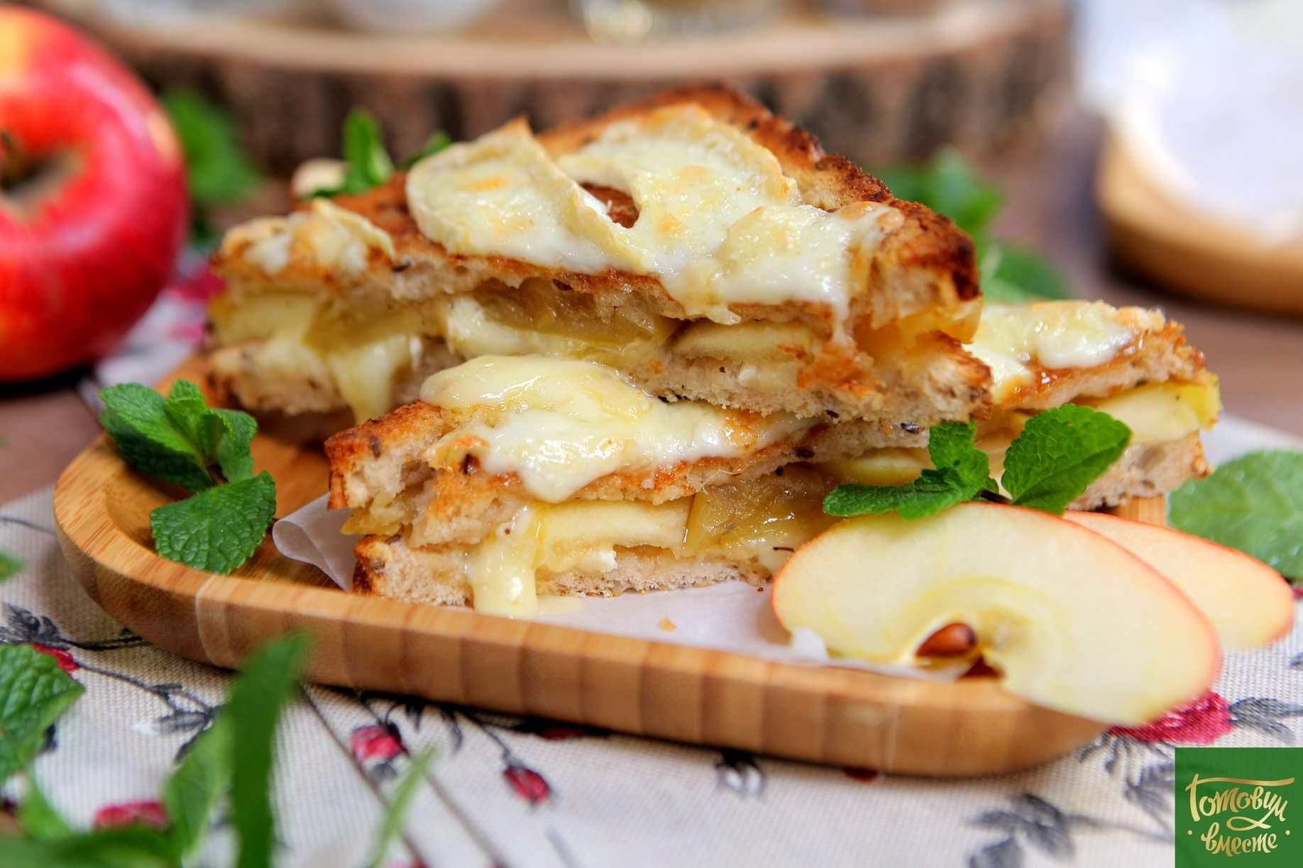 Сэндвич с яблоком и сыром бри