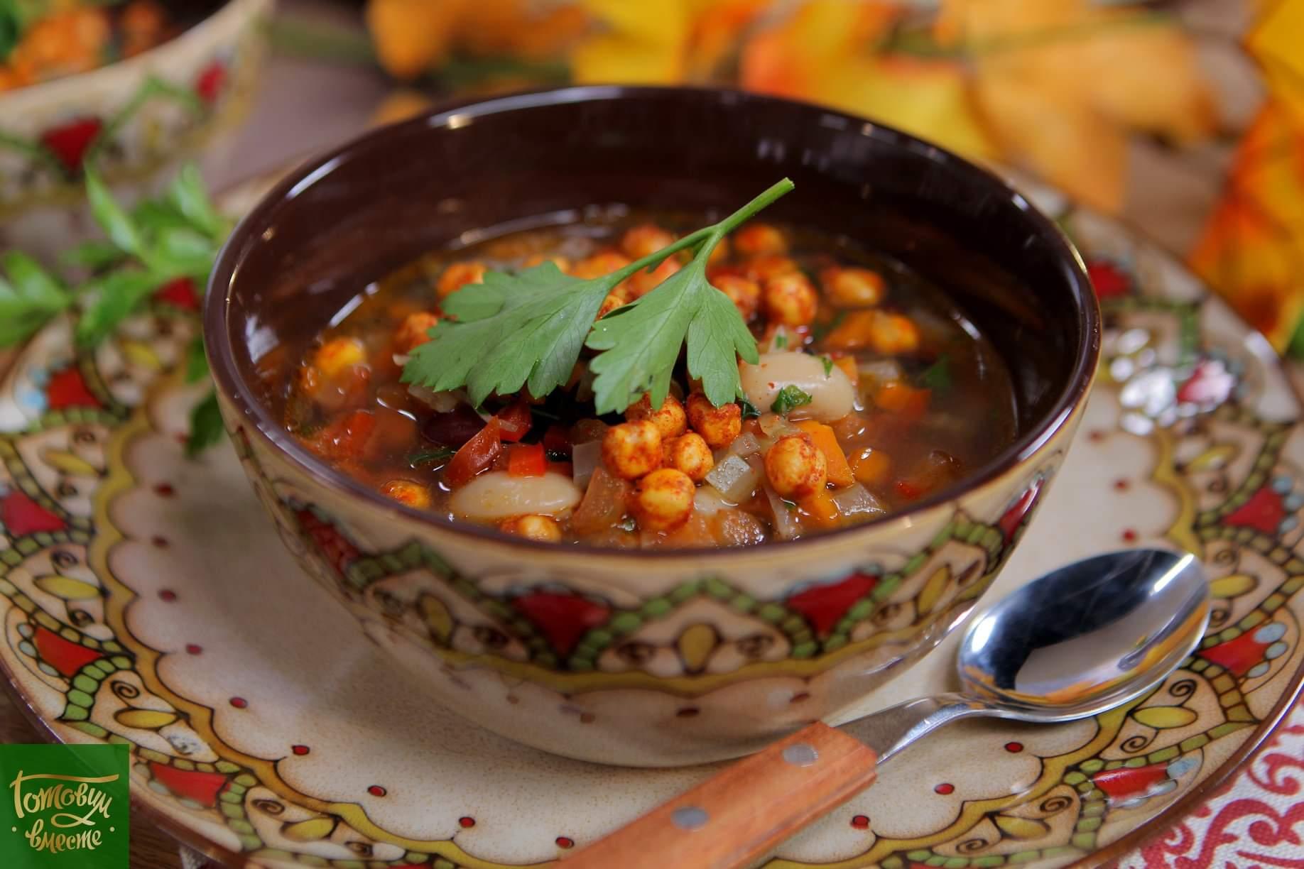 Овощной суп с фасолью и нутом