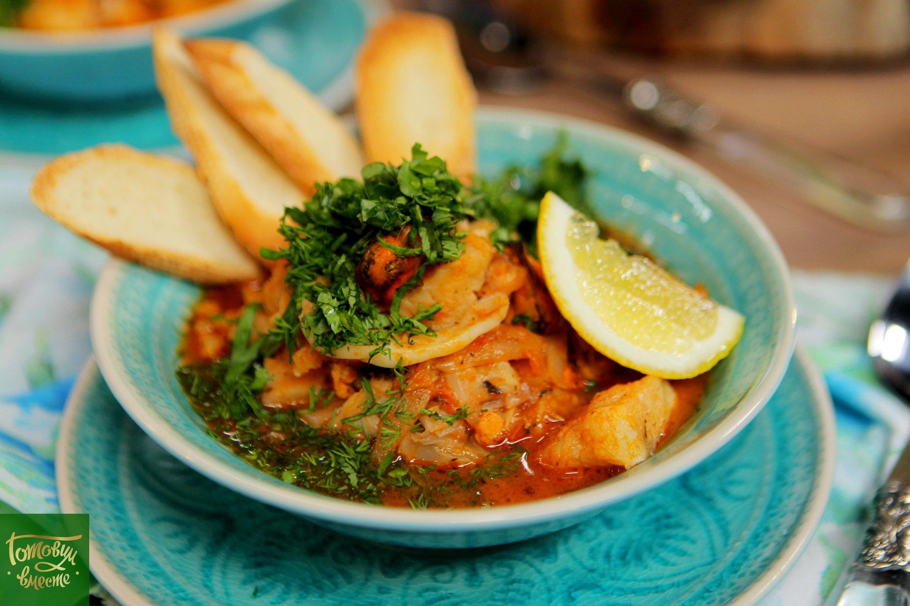 Средиземноморский рыбный суп Бродет