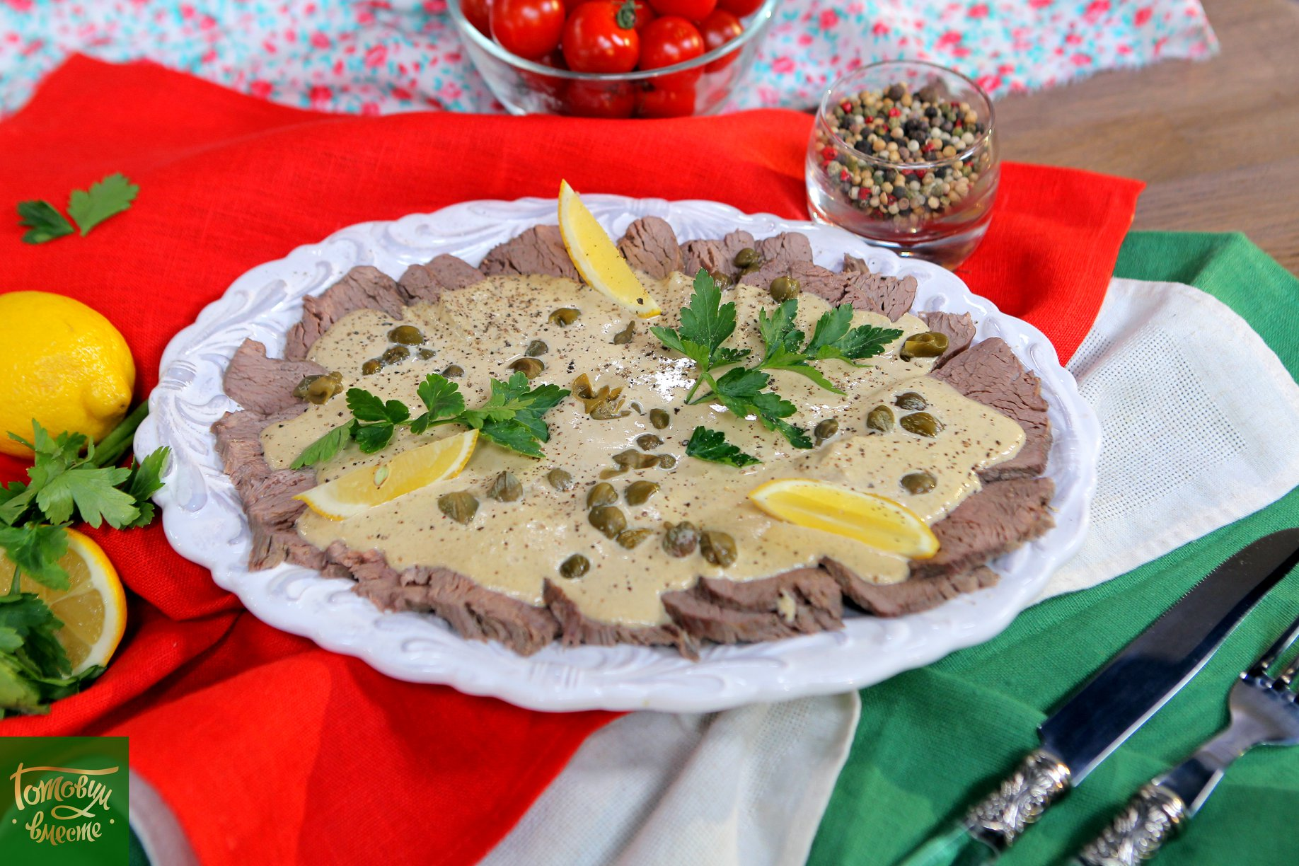 Вителло тоннато (телятина с соусом из тунца)