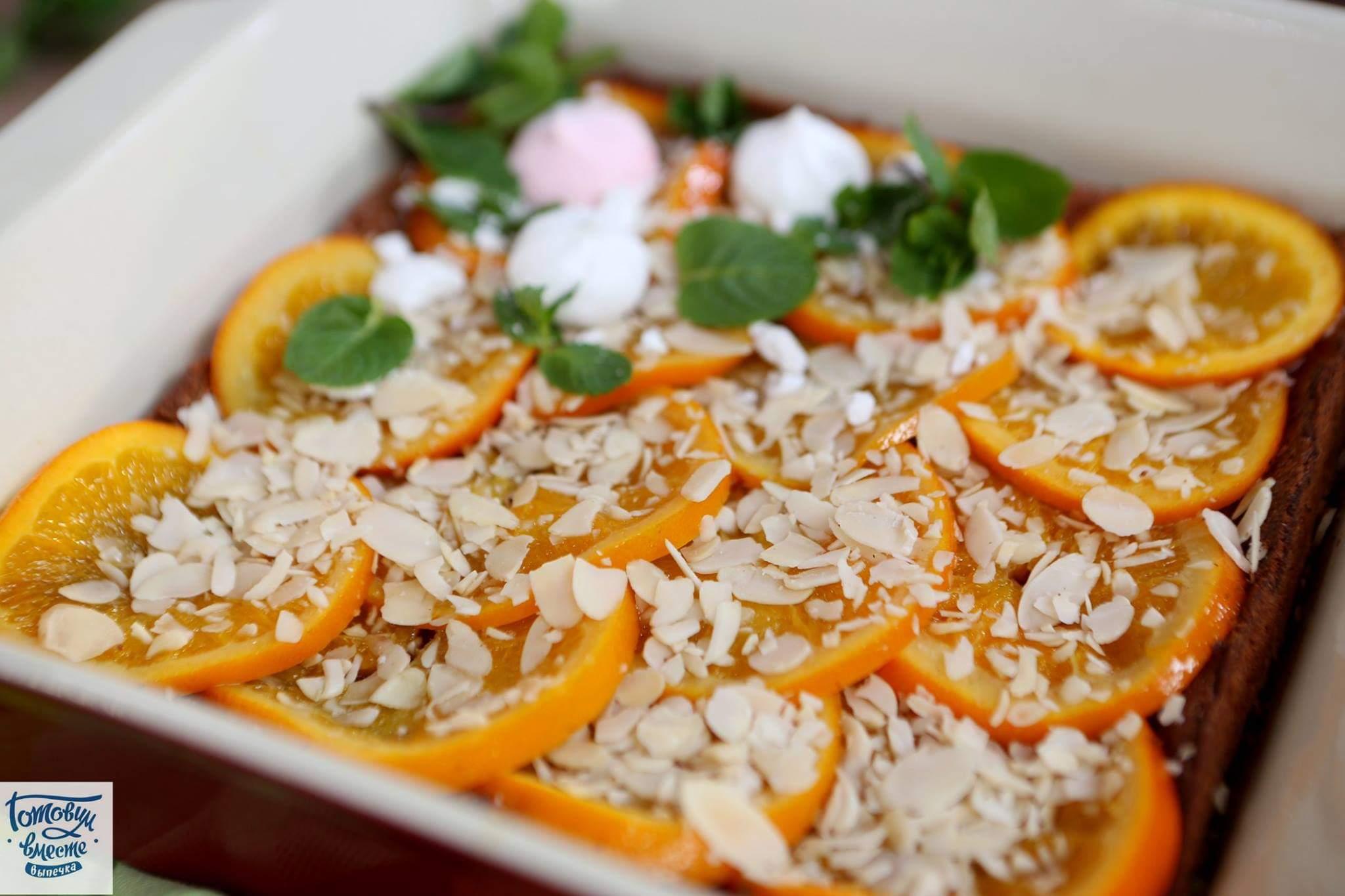 Польский пасхальный пирог Мазурек с апельсинами