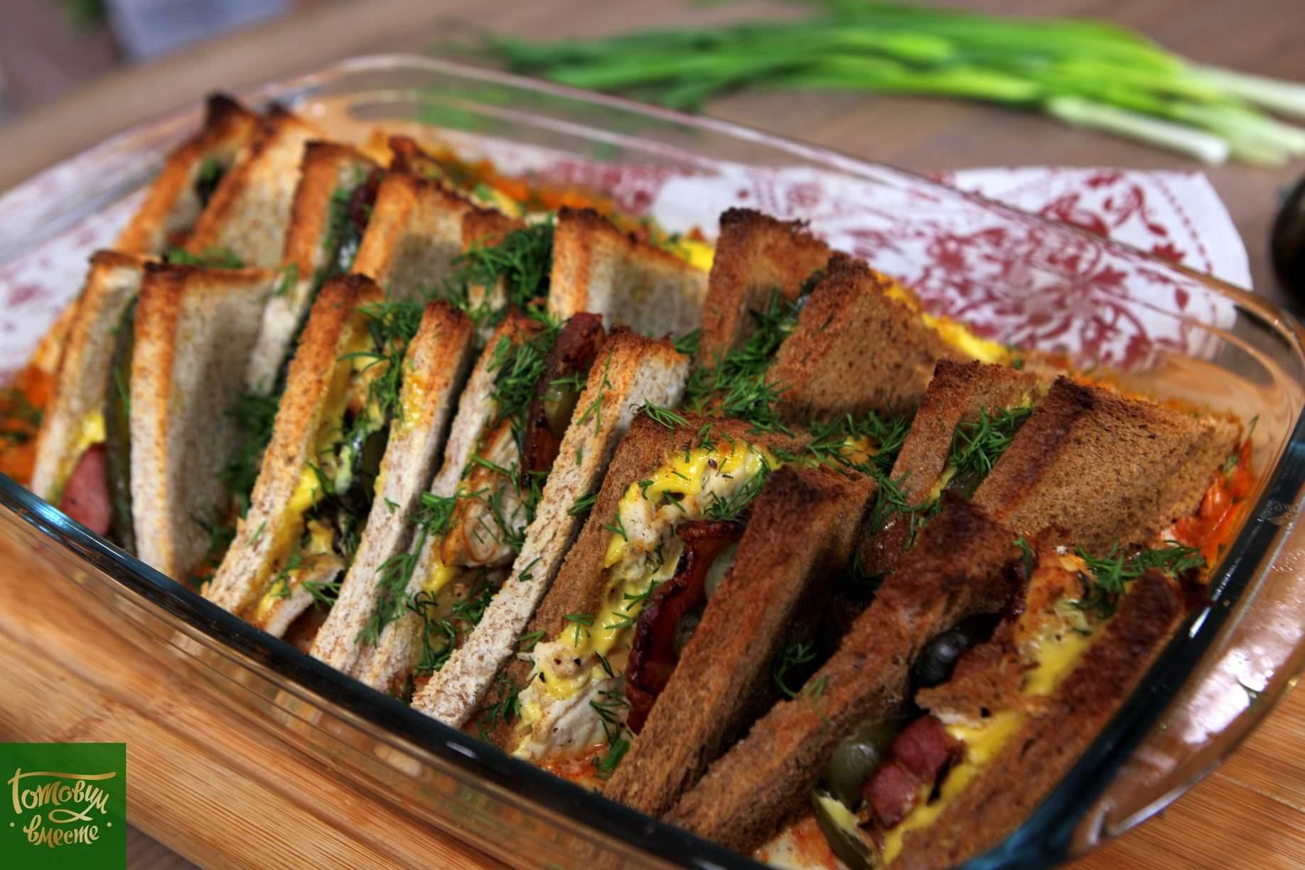 Сэндвич Титаник