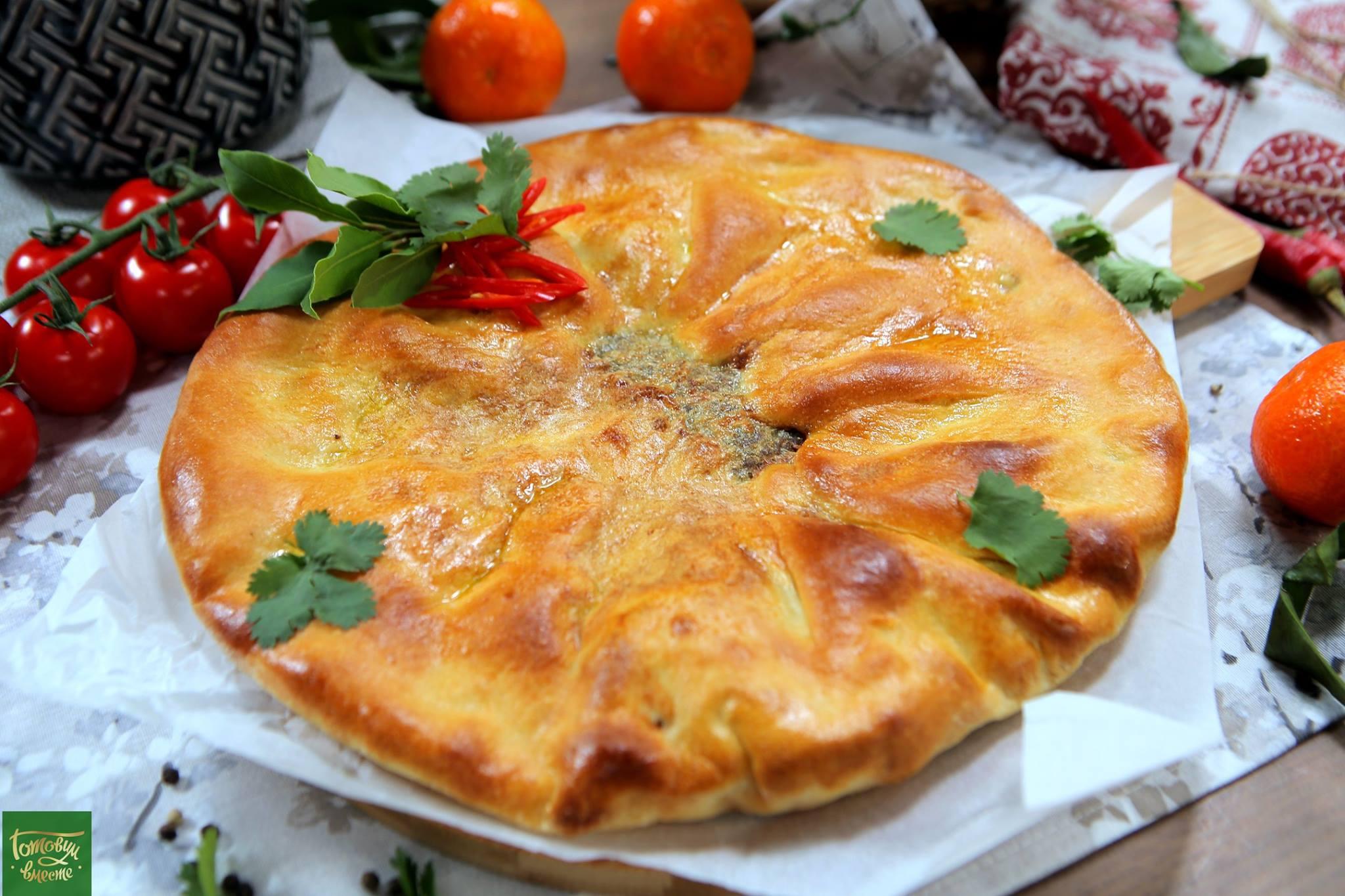 Грузинский пирог с мясом - Кубдари