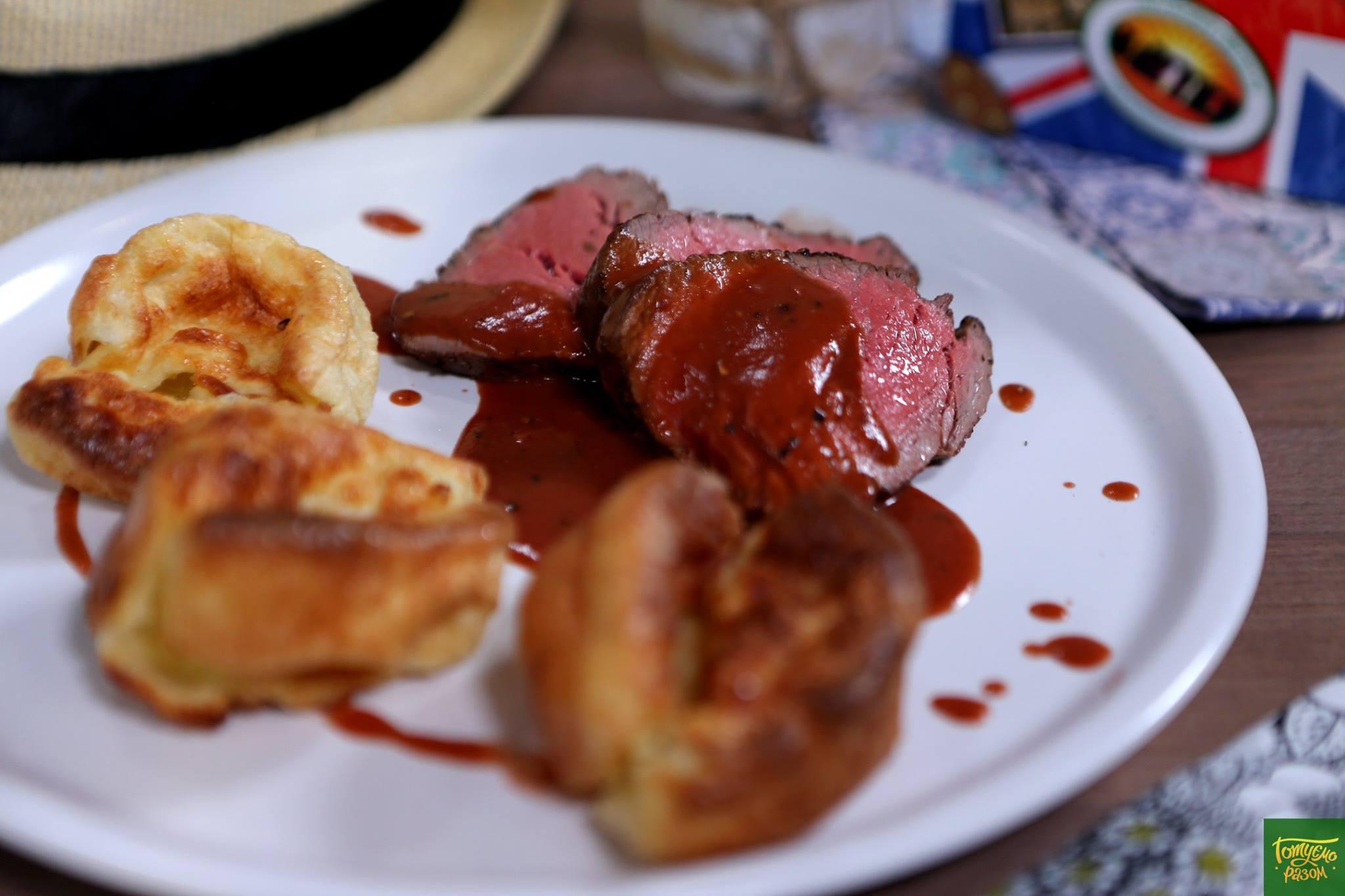 Ростбиф с подливой из красного вина с йоркширскиим пудингом