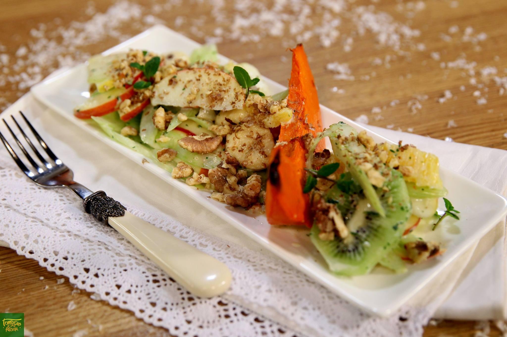 Фруктовый салат с тыквой и сельдереем