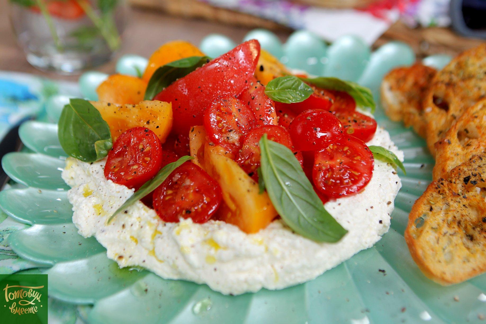 Крем из брынзы с томатами