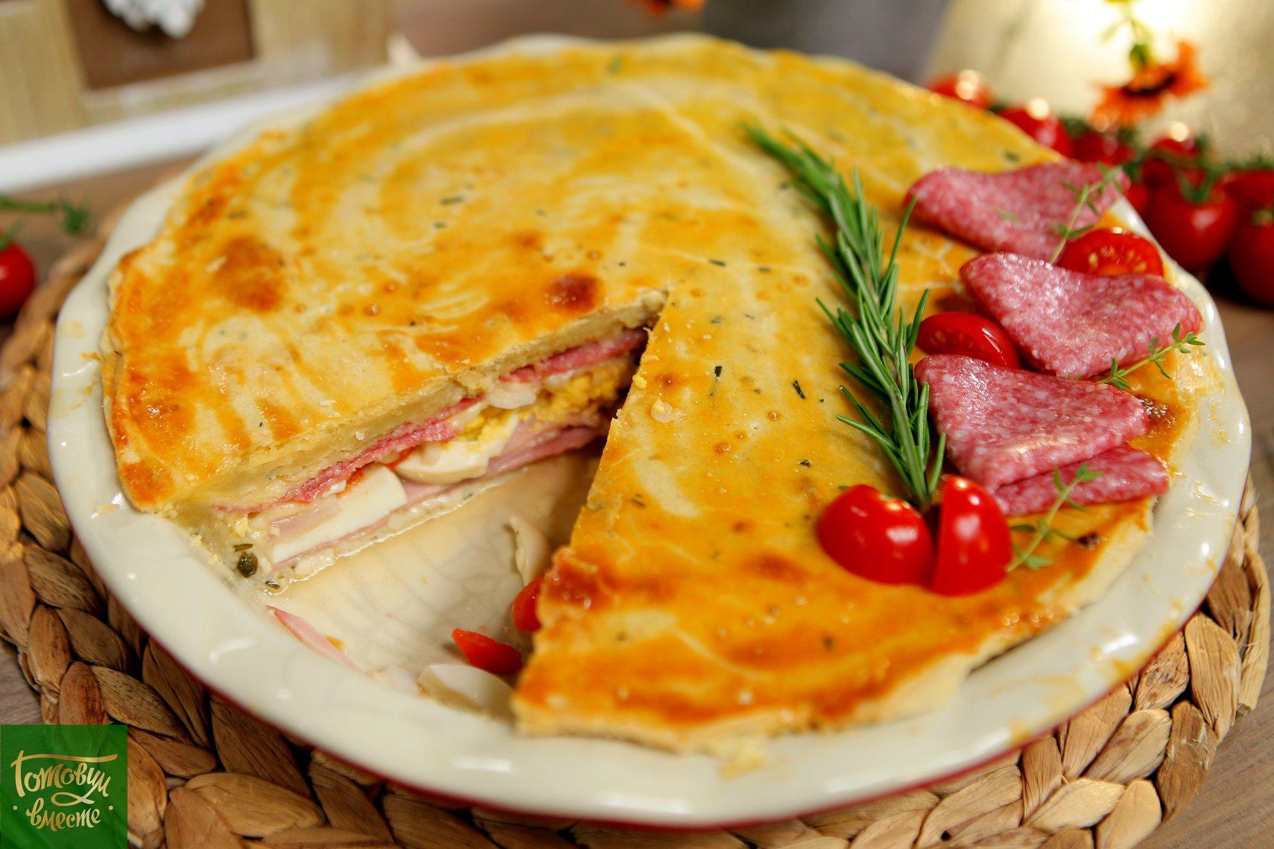 Пицца «Кьена»