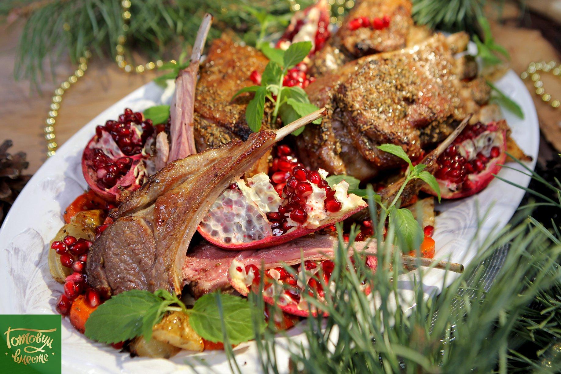 Каре ягненка в гранатовой глазури с овощами