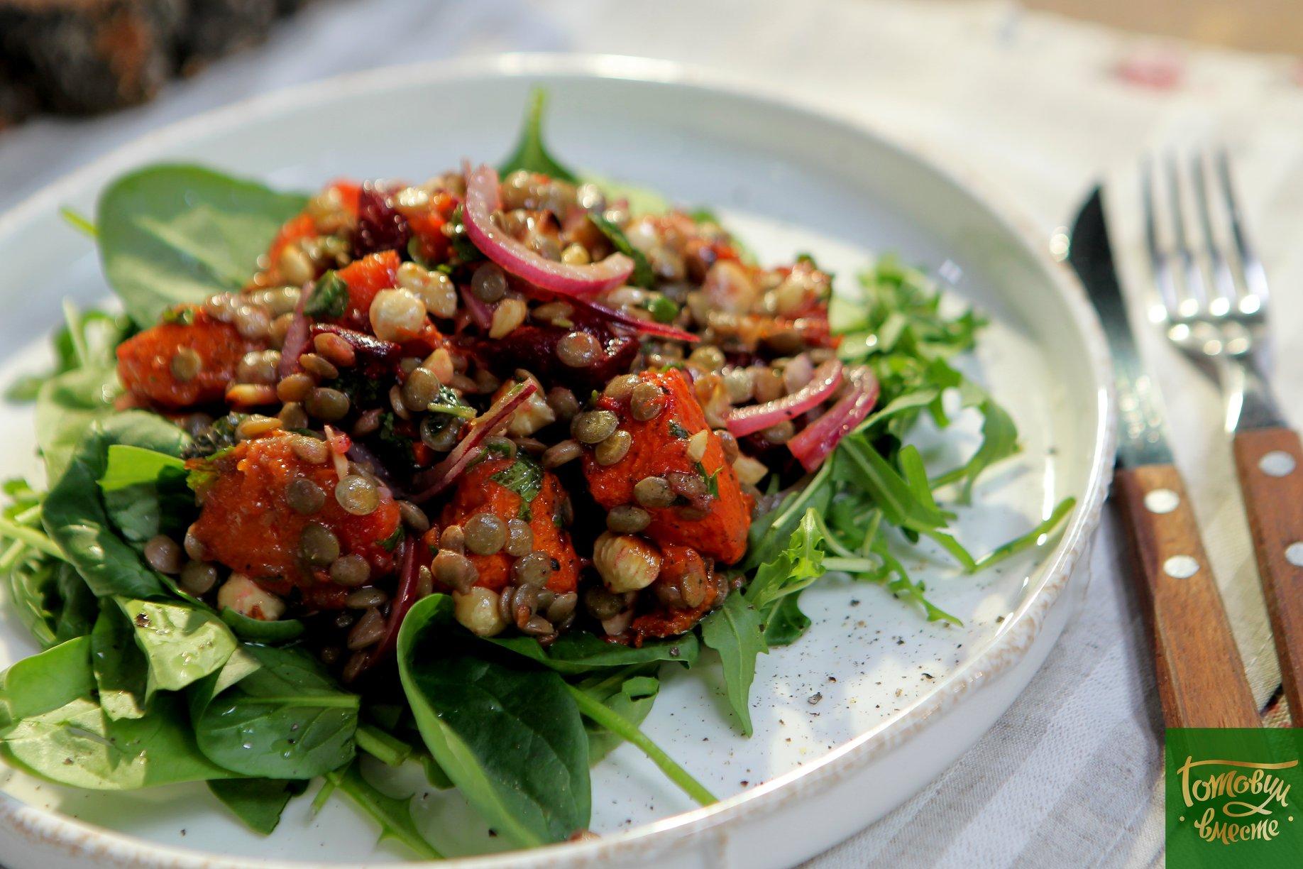 Салат из чечевицы с тыквой, свеклой и фундуком