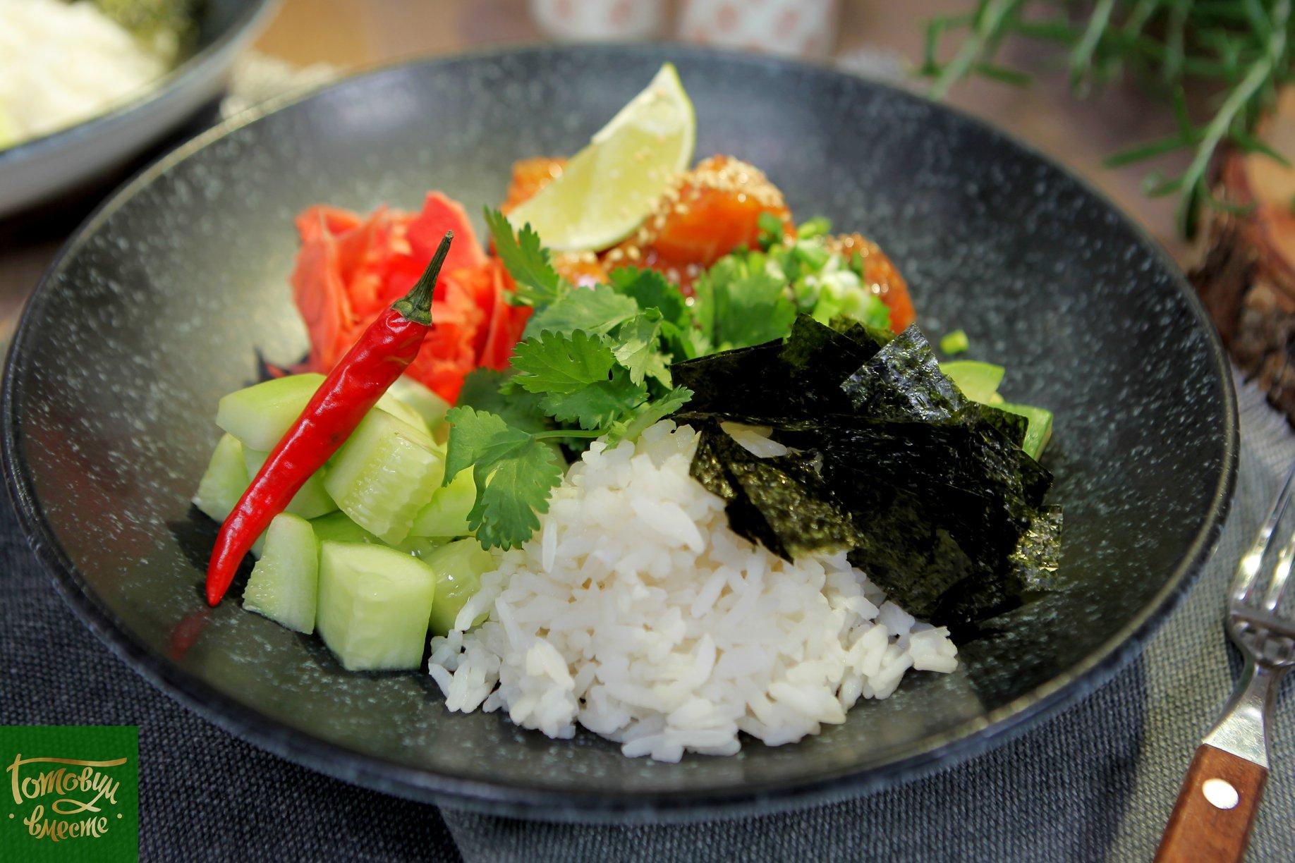 Суши-боул